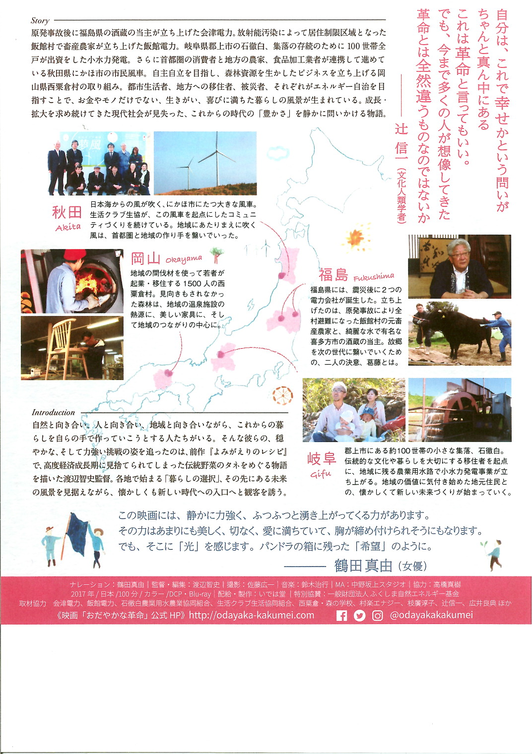 scan181025173826-000